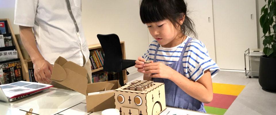 無料ロボットプログラミング体験会開催!